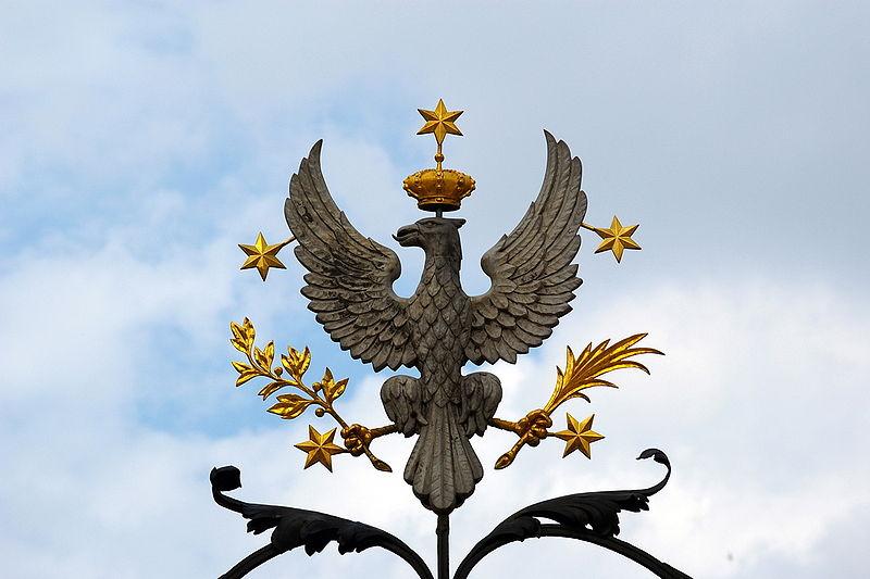 Symbol Uniwersytetu Warszawskiego (fot. Wikipedia)