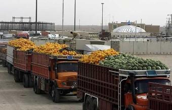 Foto: www.grain.org